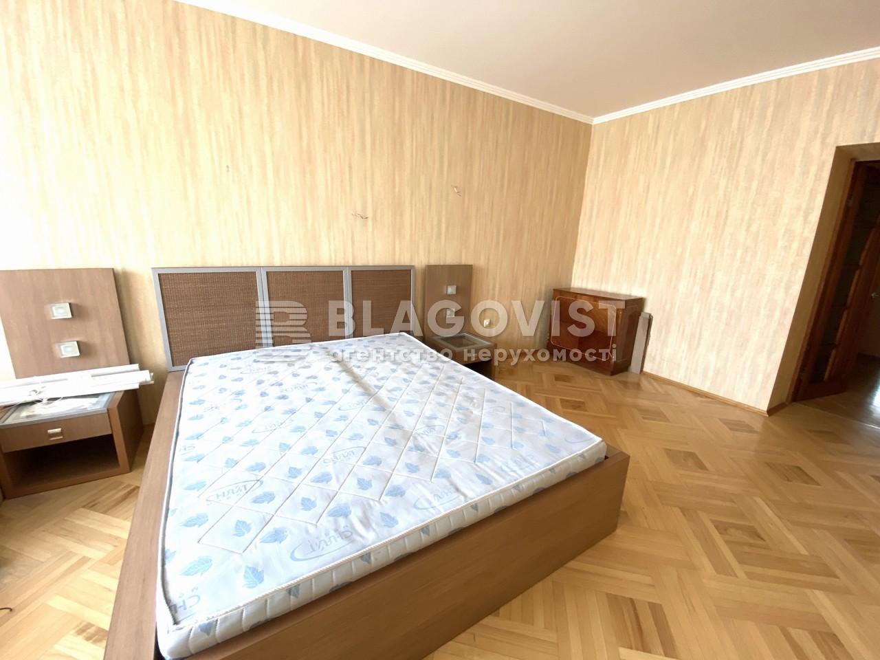 Квартира R-40451, Лебедева-Кумача, 5, Киев - Фото 7