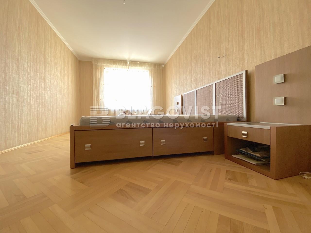 Квартира R-40451, Лебедева-Кумача, 5, Киев - Фото 8