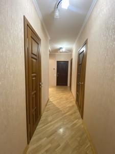 Квартира R-40451, Лебедева-Кумача, 5, Киев - Фото 16