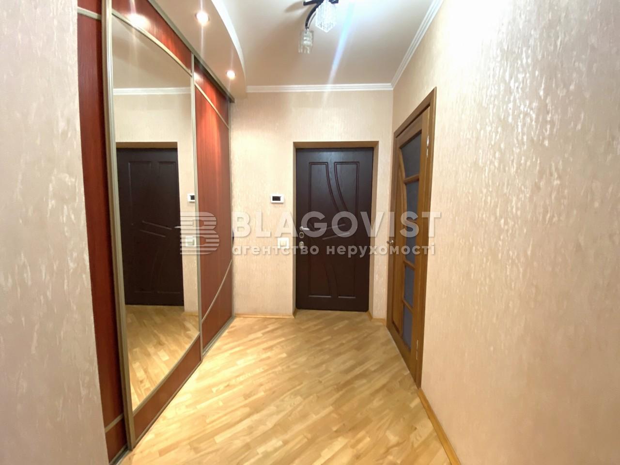 Квартира R-40451, Лебедева-Кумача, 5, Киев - Фото 15