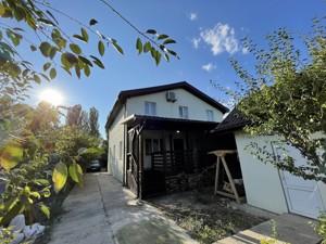 Будинок Декабристів, Васильків, R-40452 - Фото 1