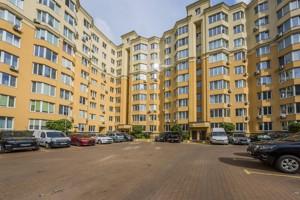 Квартира Житняя, 7, Софиевская Борщаговка, M-39470 - Фото1