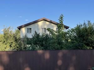 Будинок Декабристів, Васильків, R-40452 - Фото 25