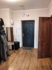 Квартира M-39354, Малевича Казимира (Боженко), 89, Киев - Фото 15