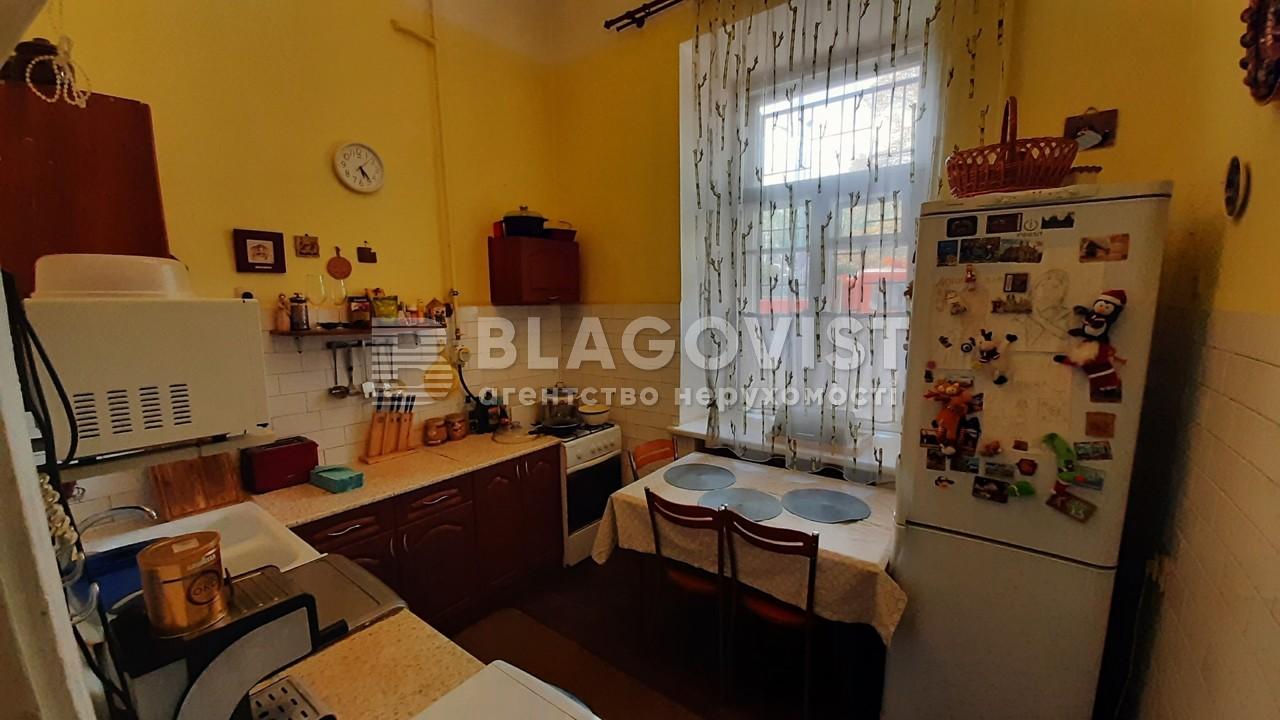 Нежитлове приміщення, M-39360, Болбочана Петра (Каменєва Командарма), Київ - Фото 9