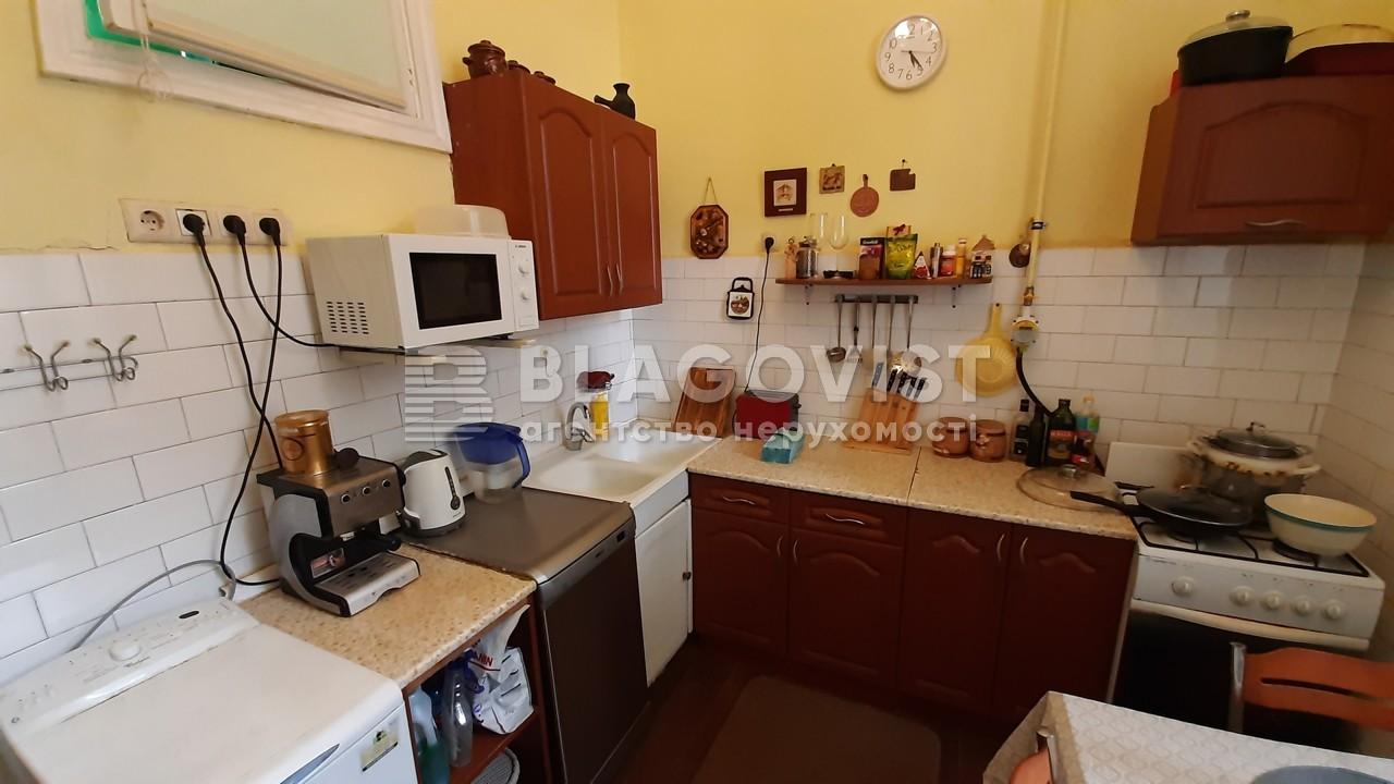Нежитлове приміщення, M-39360, Болбочана Петра (Каменєва Командарма), Київ - Фото 10