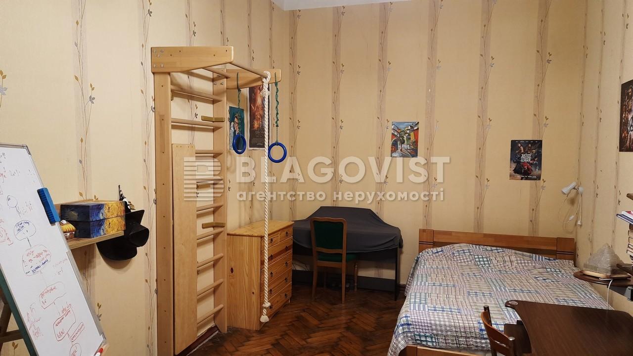 Нежитлове приміщення, M-39360, Болбочана Петра (Каменєва Командарма), Київ - Фото 8