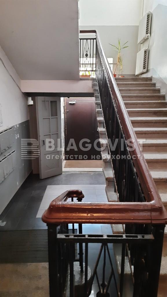Нежитлове приміщення, M-39360, Болбочана Петра (Каменєва Командарма), Київ - Фото 12