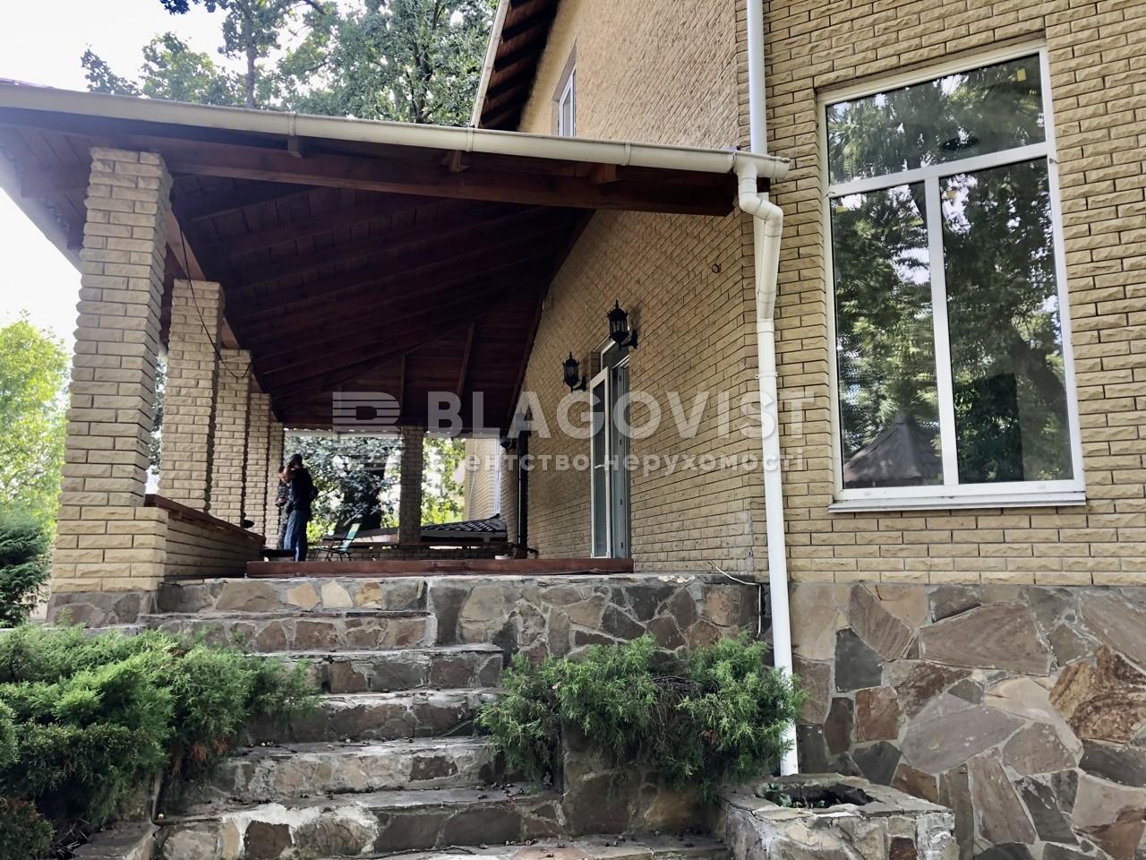 Квартира C-109816, Клавдии Радченко, 14, Киев - Фото 11