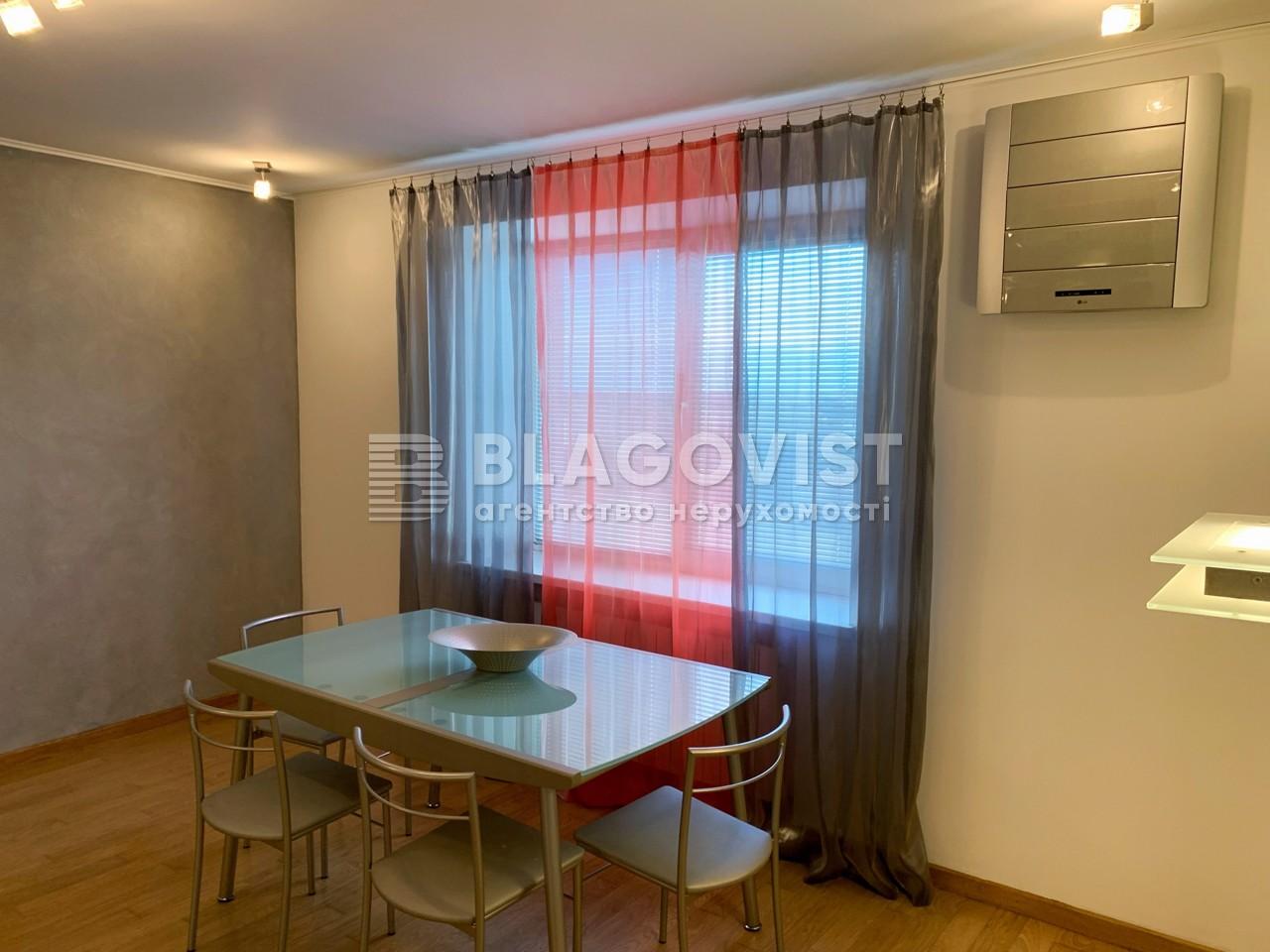 Квартира D-37389, Декабристов, 12/37, Киев - Фото 11