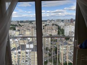 Квартира D-37389, Декабристов, 12/37, Киев - Фото 22