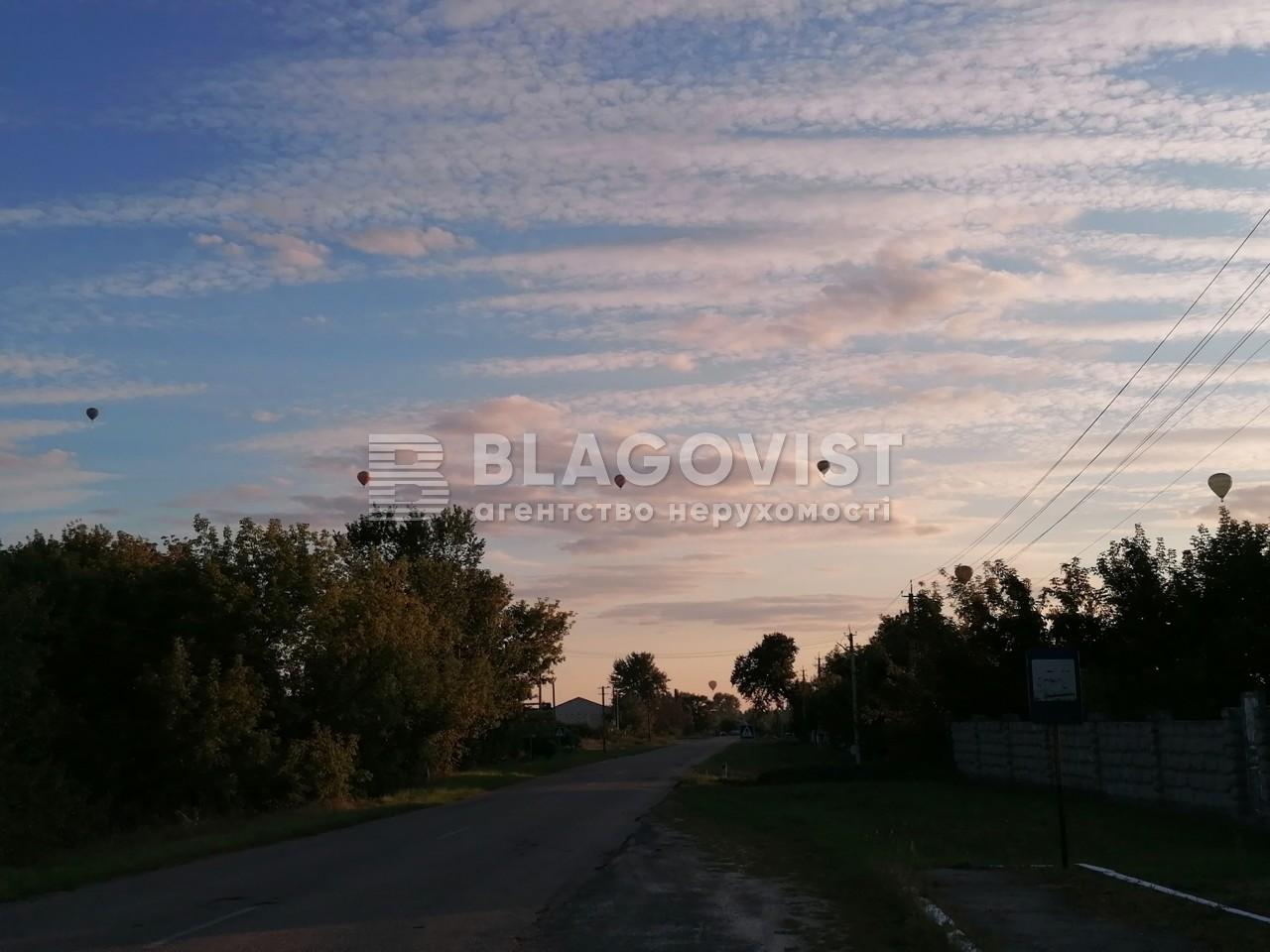 Земельный участок A-112557, Плахтянка - Фото 6