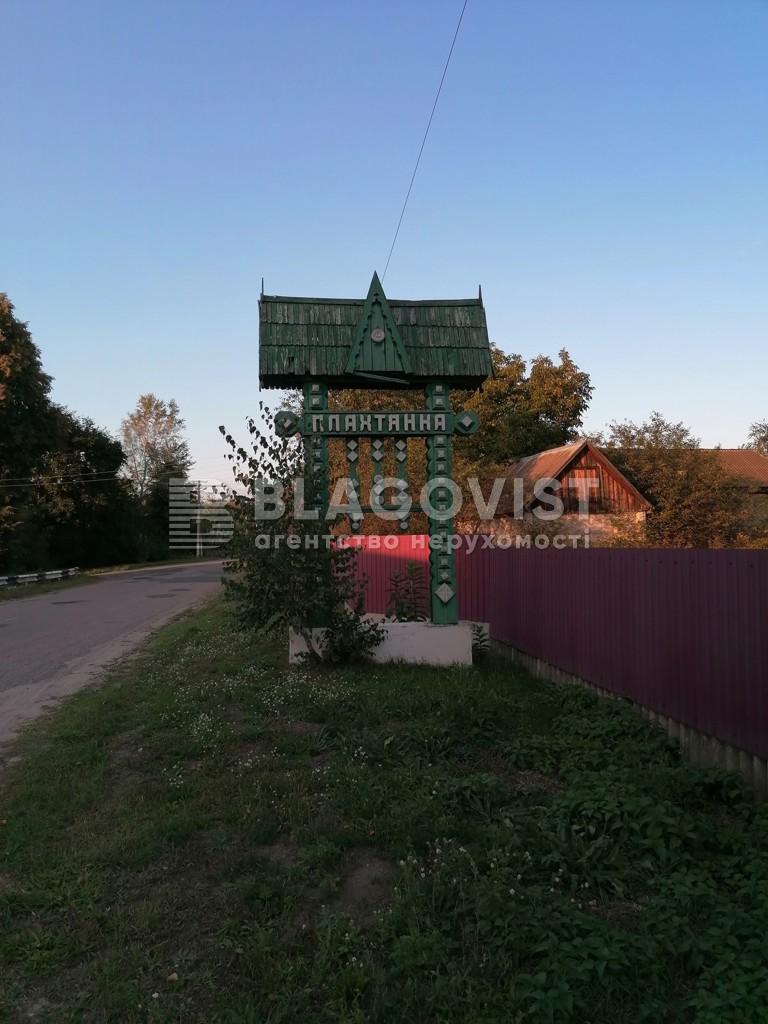 Земельный участок A-112558, Плахтянка - Фото 9