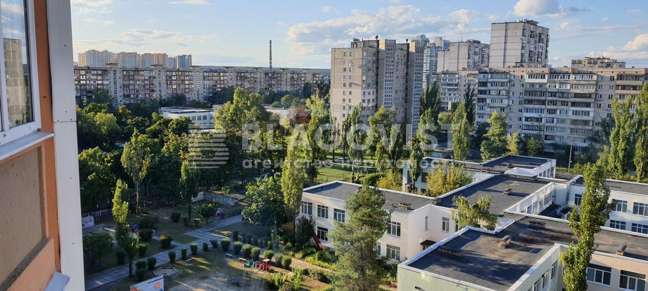 Квартира M-39377, Тимошенко Маршала, 15г, Киев - Фото 18