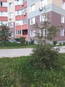 Квартира Ломоносова, 85б, Киев, Z-805577 - Фото3
