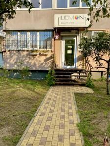Нежитлове приміщення, H-50530, Григоренка П.просп., Київ - Фото 13