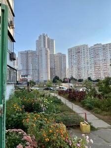 Нежитлове приміщення, H-50530, Григоренка П.просп., Київ - Фото 15