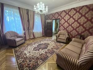 Дом F-45348, Косенко, Киев - Фото 3