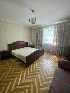 Дом F-45348, Косенко, Киев - Фото 4