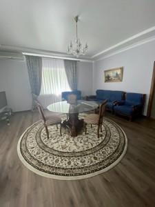 Дом F-45348, Косенко, Киев - Фото 2