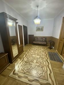 Дом F-45348, Косенко, Киев - Фото 12