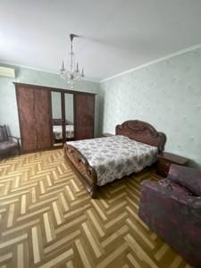 Дом F-45348, Косенко, Киев - Фото 5