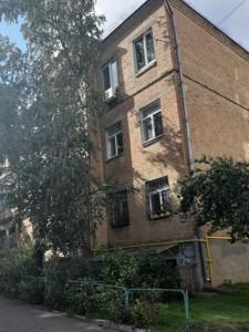 Квартира Сирецька, 32/2, Київ, F-45422 - Фото 17