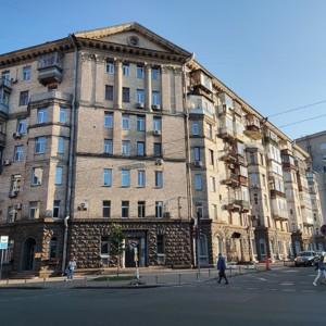 Квартира Грушевського М., 34/1, Київ, Z-812910 - Фото 2