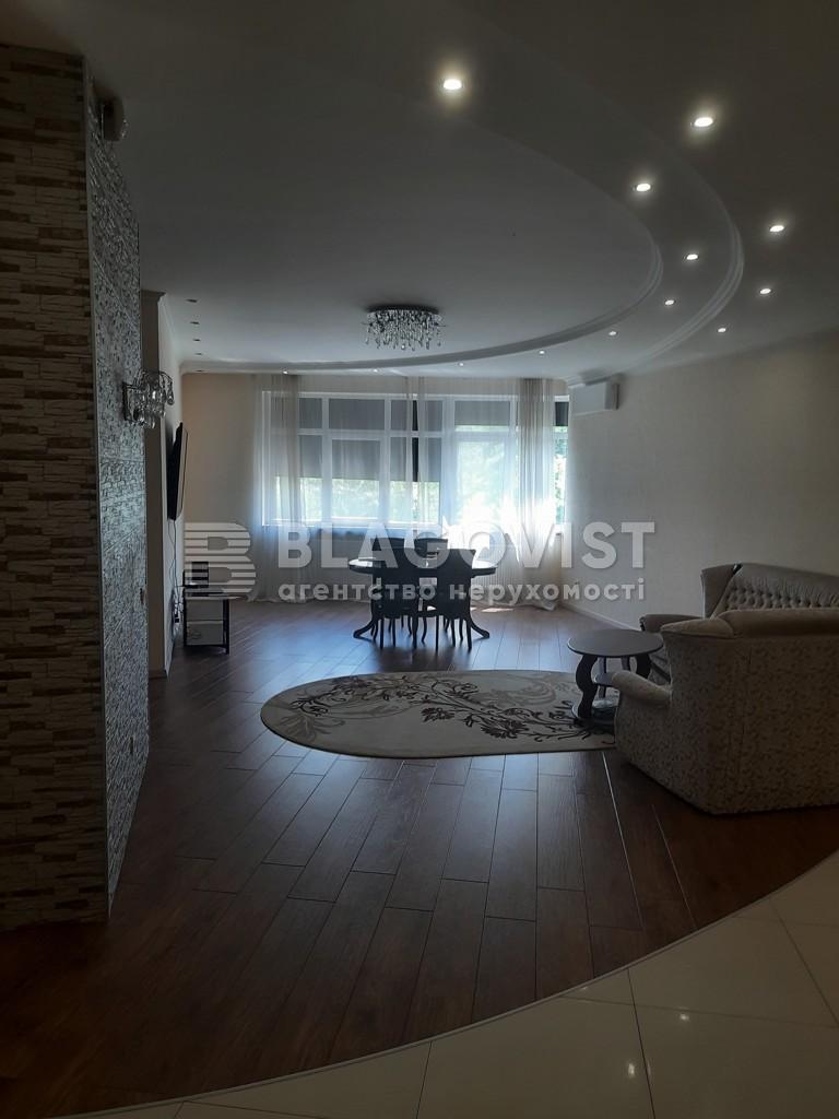 Квартира R-40514, Старонаводницкая, 6б, Киев - Фото 7