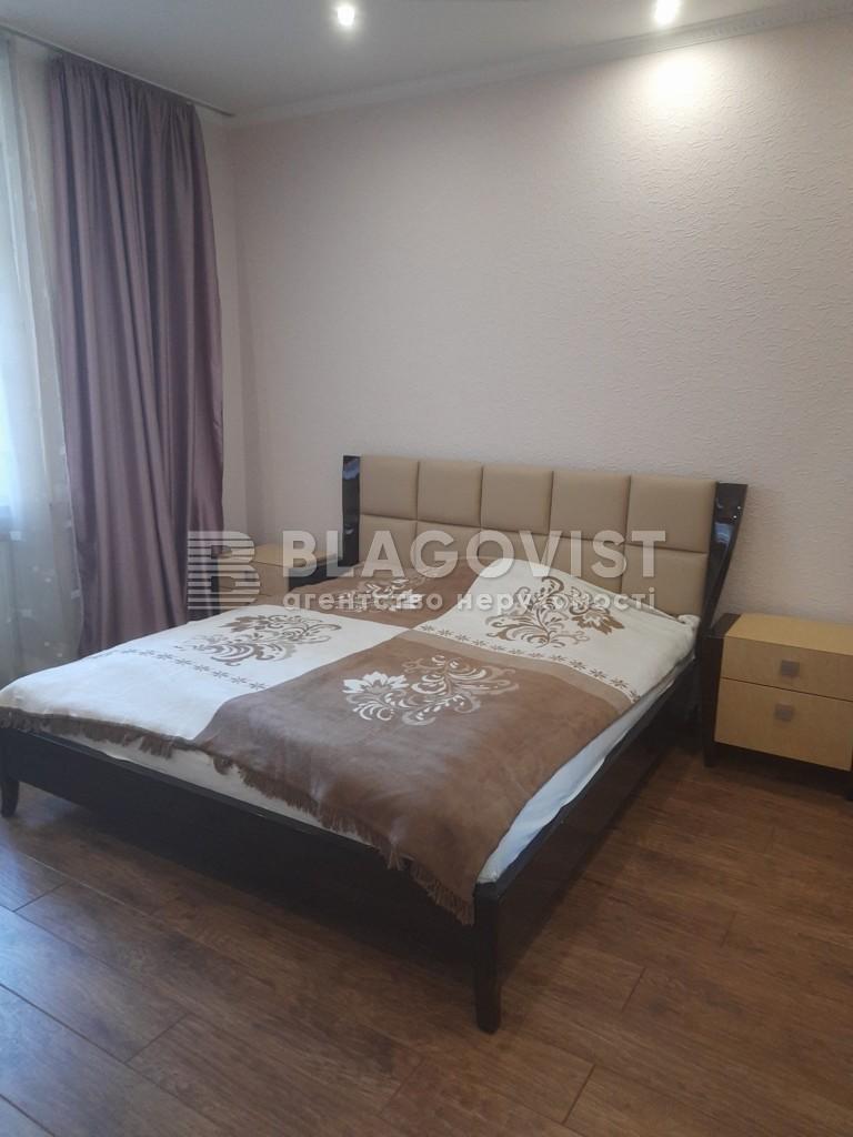 Квартира R-40514, Старонаводницкая, 6б, Киев - Фото 9