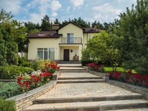 Будинок Хвойна, Київ, R-40517 - Фото