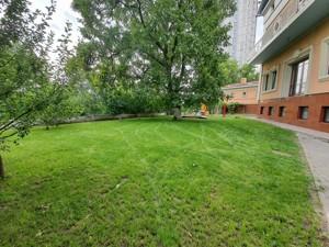 Дом Монтажников, Киев, R-40483 - Фото 38