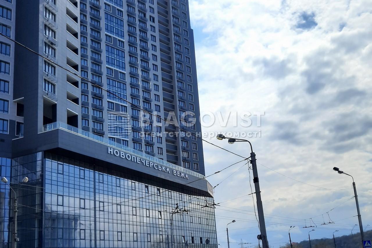 Квартира M-39239, Бойчука Михаила (Киквидзе), 41-43, Киев - Фото 6