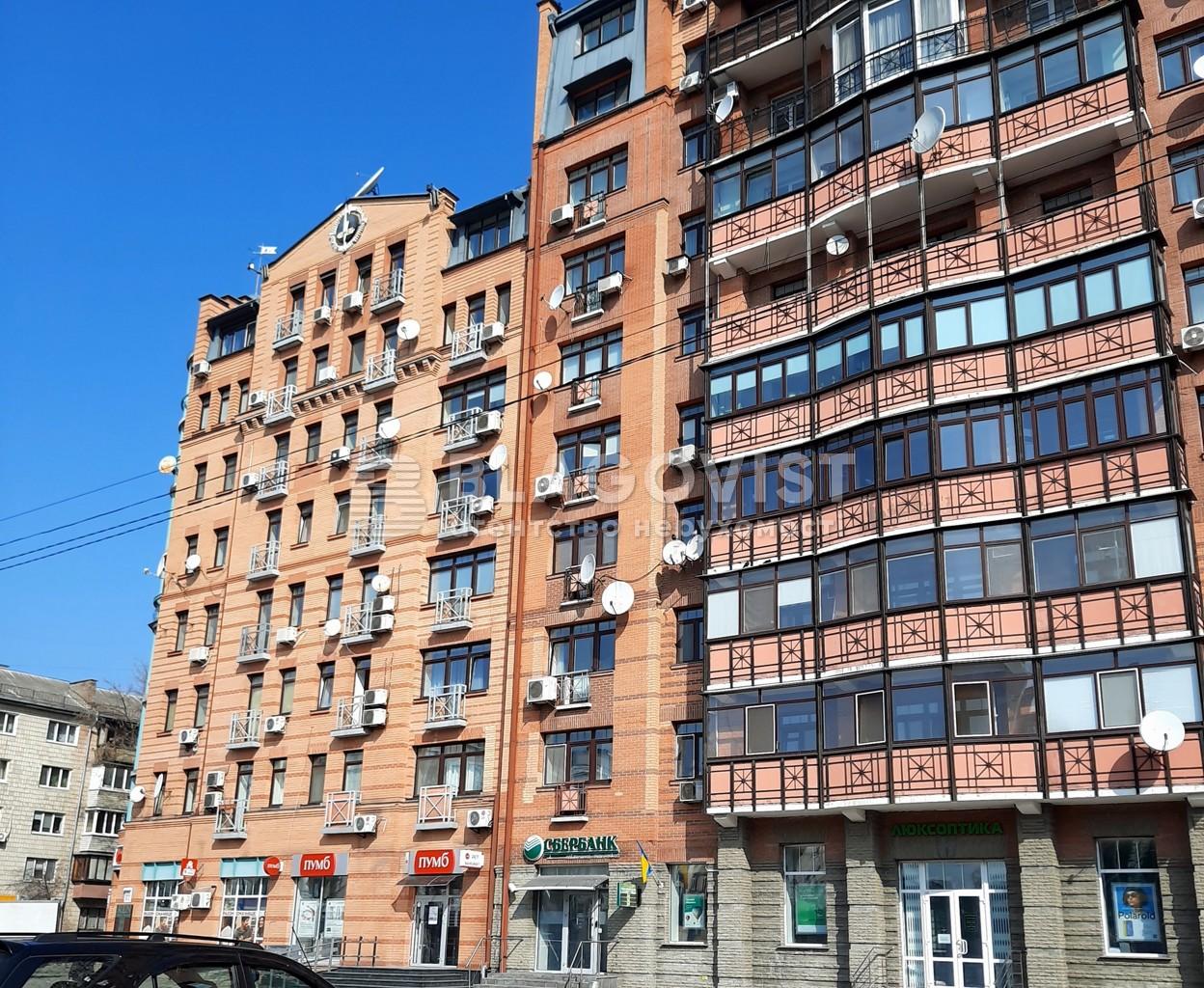 Квартира H-50504, Панаса Мирного, 12, Киев - Фото 8