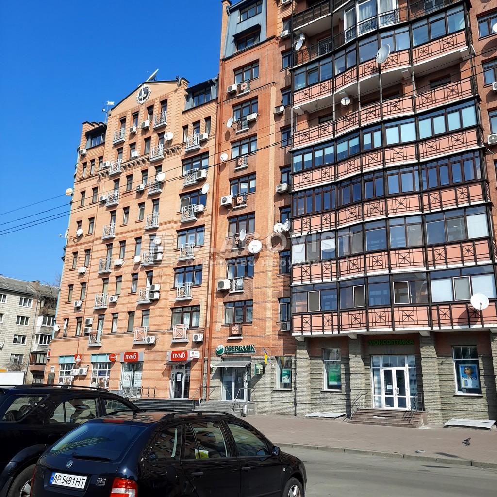 Квартира H-50504, Панаса Мирного, 12, Киев - Фото 12