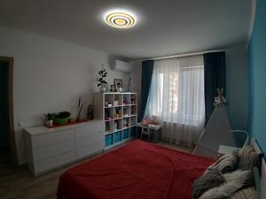 Квартира H-50609, Ломоносова, 36а, Киев - Фото 10