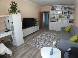 Квартира H-50609, Ломоносова, 36а, Киев - Фото 6