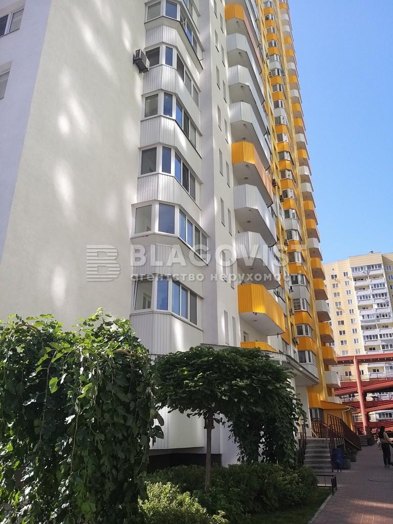 Квартира H-50609, Ломоносова, 36а, Киев - Фото 1