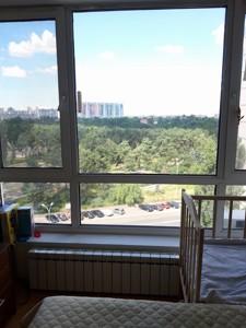 Квартира Жмаченко Генерала, 12, Киев, A-109604 - Фото 9