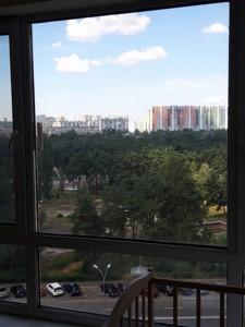 Квартира Жмаченко Генерала, 12, Киев, A-109604 - Фото 10