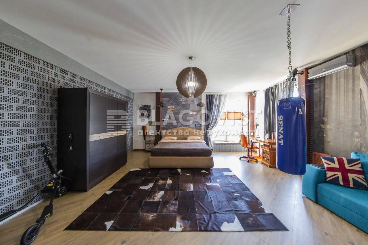 Квартира D-37371, Лобановского, 21, Чайки - Фото 14