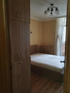 Квартира R-9631, Семьи Кульженко (Дегтяренко Петра), 35, Киев - Фото 13