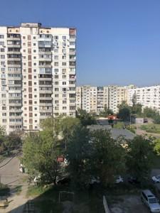 Квартира A-112565, Героев Сталинграда просп., 51, Киев - Фото 14