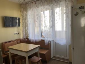 Квартира A-112565, Героев Сталинграда просп., 51, Киев - Фото 8