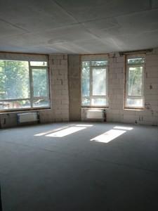 Квартира H-50230, Теремковская, 4а, Киев - Фото 9