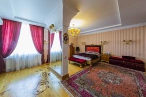 Квартира Лесі Українки бул., 7б, Київ, F-45315 - Фото 6
