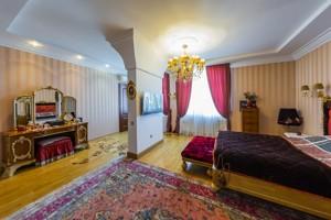 Квартира Лесі Українки бул., 7б, Київ, F-45315 - Фото 7