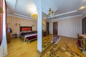 Квартира Лесі Українки бул., 7б, Київ, F-45315 - Фото 8