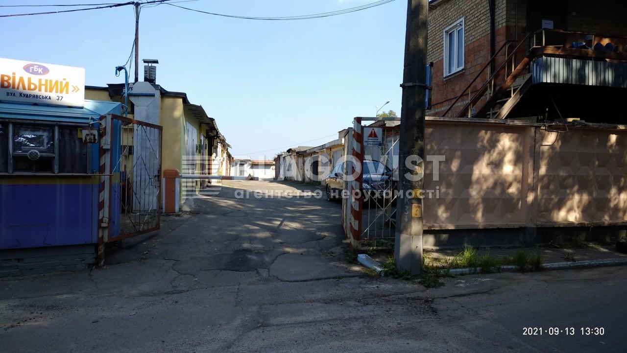 Гараж, M-39378, Кудрявська, Київ - Фото 3