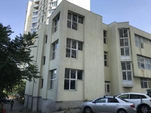 Нежилое помещение, Эрнста, Киев, R-37583 - Фото1